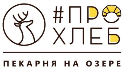 Пекарня Ильичево